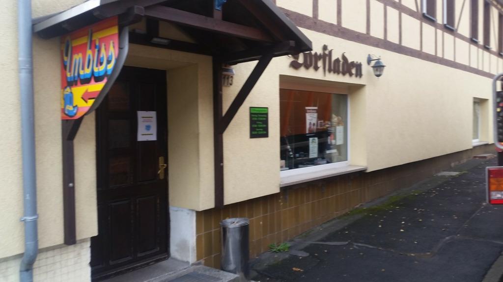 Maik`s Dorfladen (Waren des tägl. Bedarf & Fahrscheine ÖPNV)